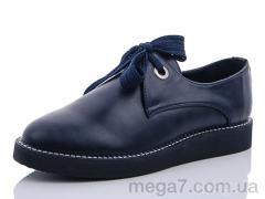 Туфли, Raffelli оптом N900-4