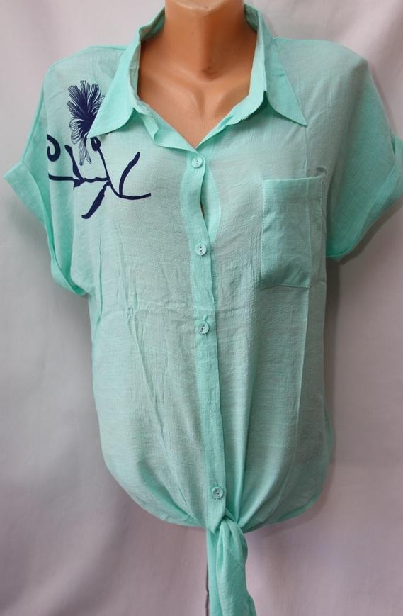 Блузы женские оптом 38712945 1-36