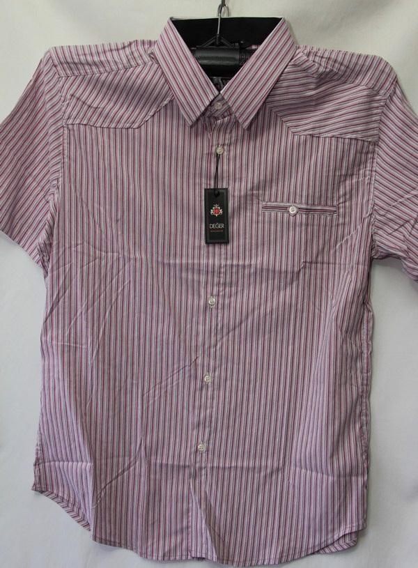 Рубашки мужские Турция оптом 2004523 3636-83