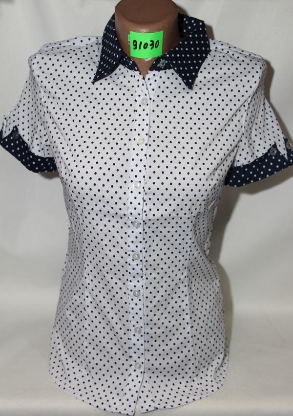 Блузы школьные оптом 05164238 91013-31