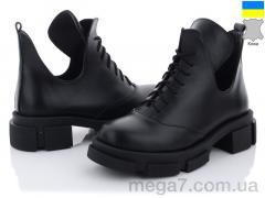 Ботинки, ARTO оптом 6390 ч.к.