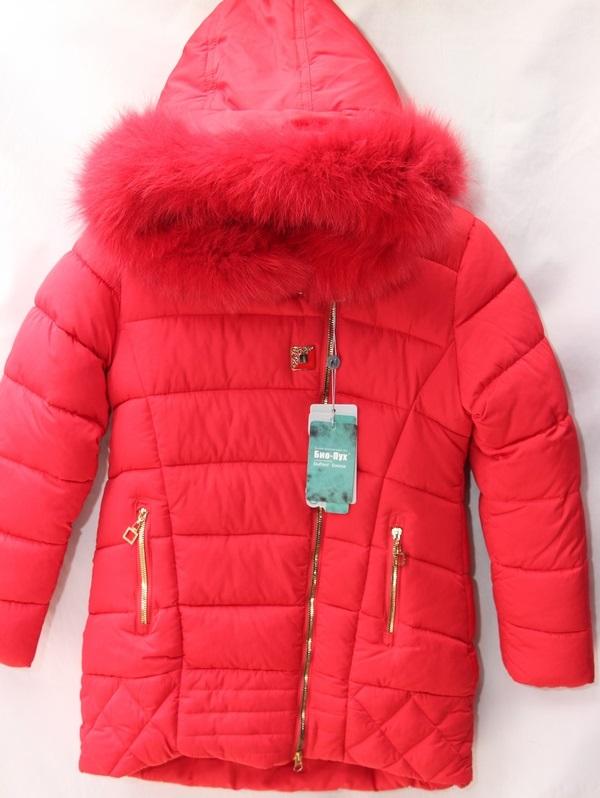 Куртки детские NOVACLUB оптом 37294150 1155-2
