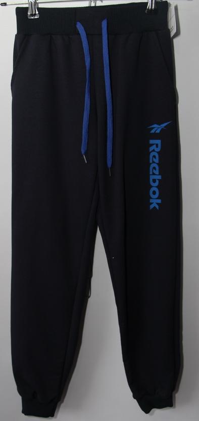 Спортивные штаны Подростковые оптом 92403617 201-1