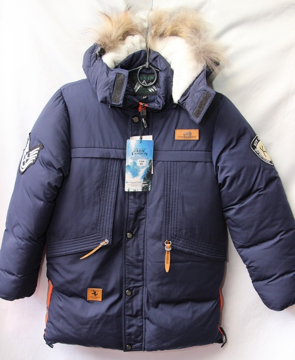 Куртки детские JIAXIN оптом 17805926 10