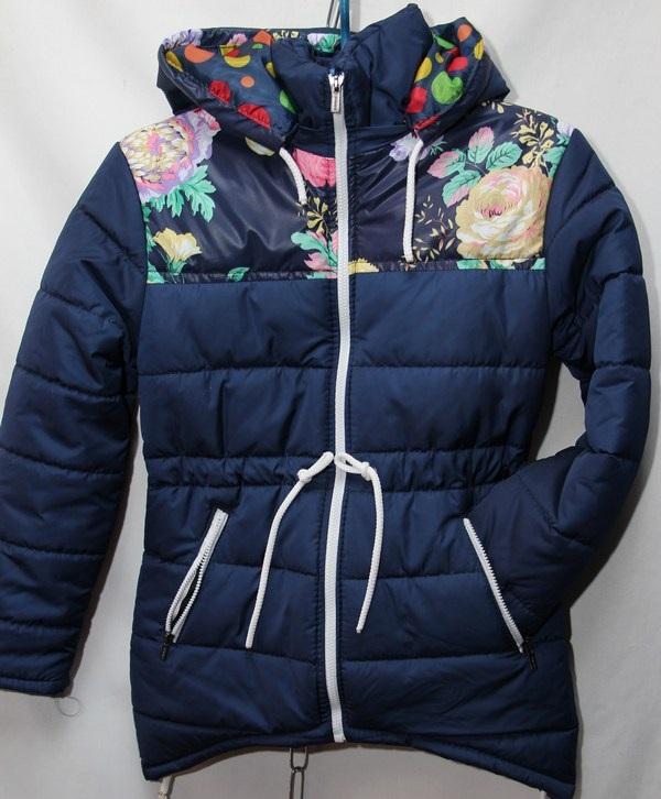Куртка женская оптом 16035545 5225