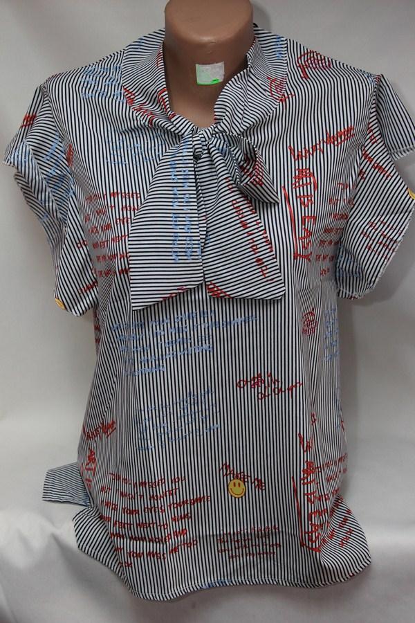 Блузы с бантом оптом Турция 2403877 18-10
