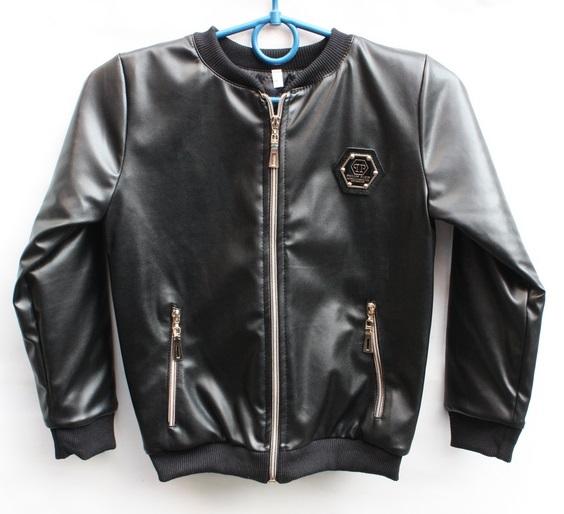 Куртки детские оптом 46913072 1052-1