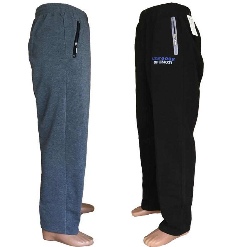 Спортивные штаны  мужские оптом 08101760 4231