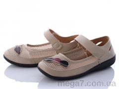 Туфли, Rama оптом A157 beige