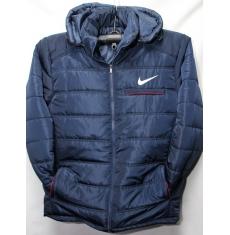 Куртка мужская БАТАЛ зимняя оптом 22081768 126