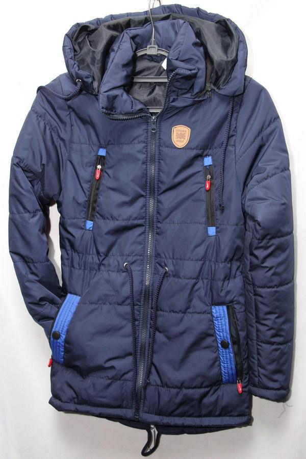 Куртки Юниор оптом  16035545 5170-1