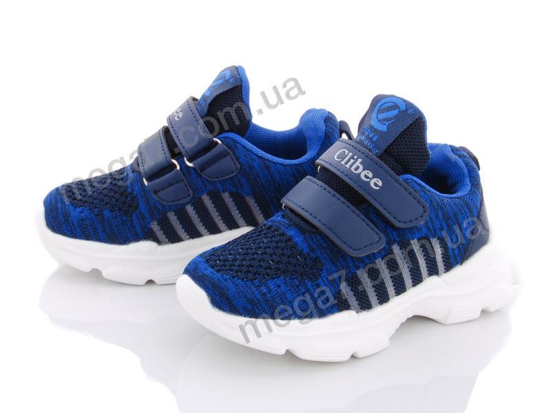 Кроссовки, Clibee оптом L16 blue