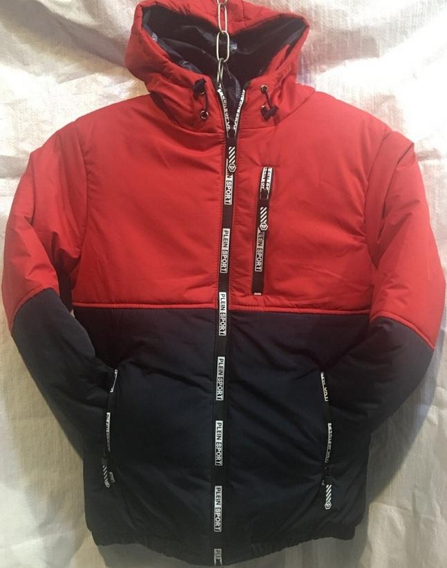 Куртки мужские оптом 48519703 04-2