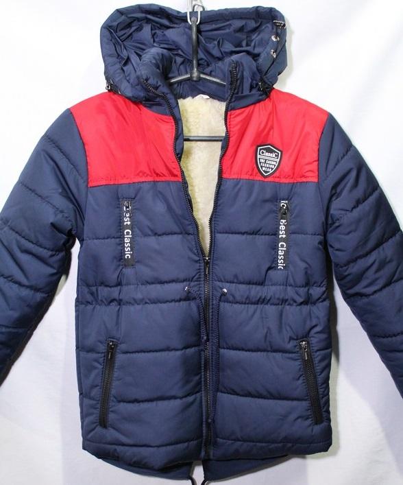 Куртки детские Турция оптом 93204867 7544-8
