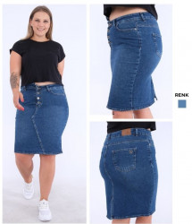Юбки джинсовые женские БАТАЛ оптом 53904768 10 -36
